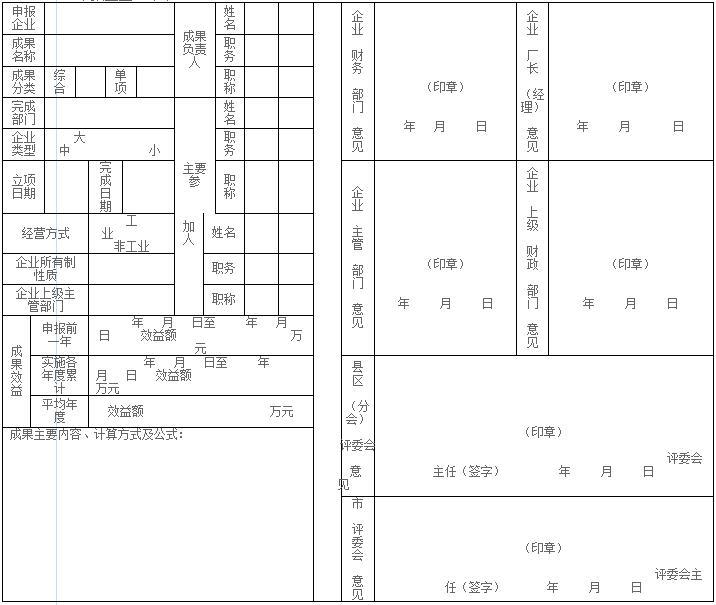 电路 电路图 电子 户型 户型图 平面图 原理图 716_605